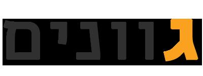 גוונים – טיפוח ויופי